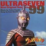 ウルトラセブン~ニュ-・オリジナルサウンドトラックVol.1~