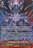 Zeroth Dragon of End of The World, Dust - G-BT14/SR04EN - SCR - Divine Dragon Apocrypha