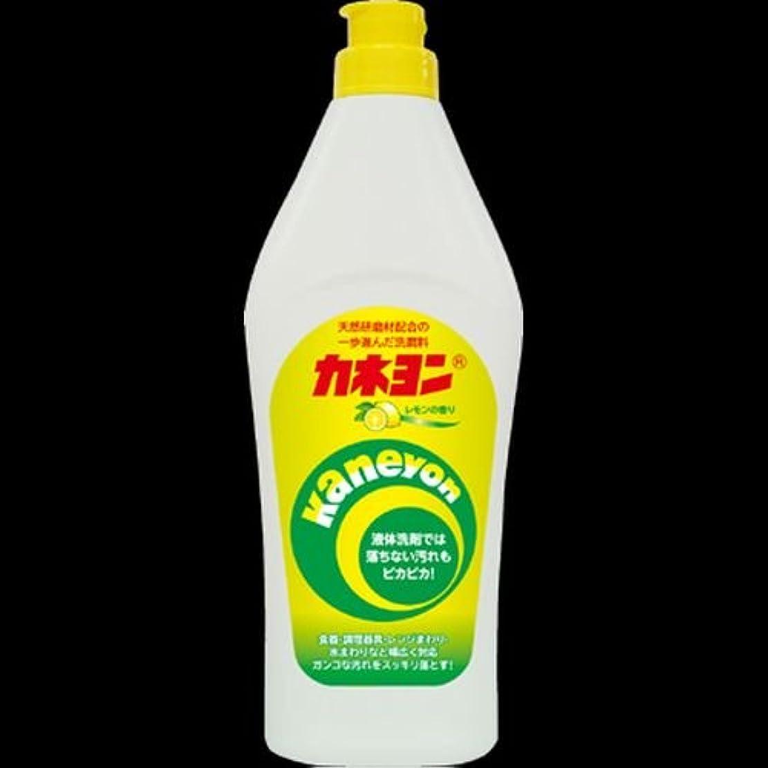 耐えられるわかるインスタンス【まとめ買い】カネヨ石鹸 カネヨンレモン 550g ×2セット