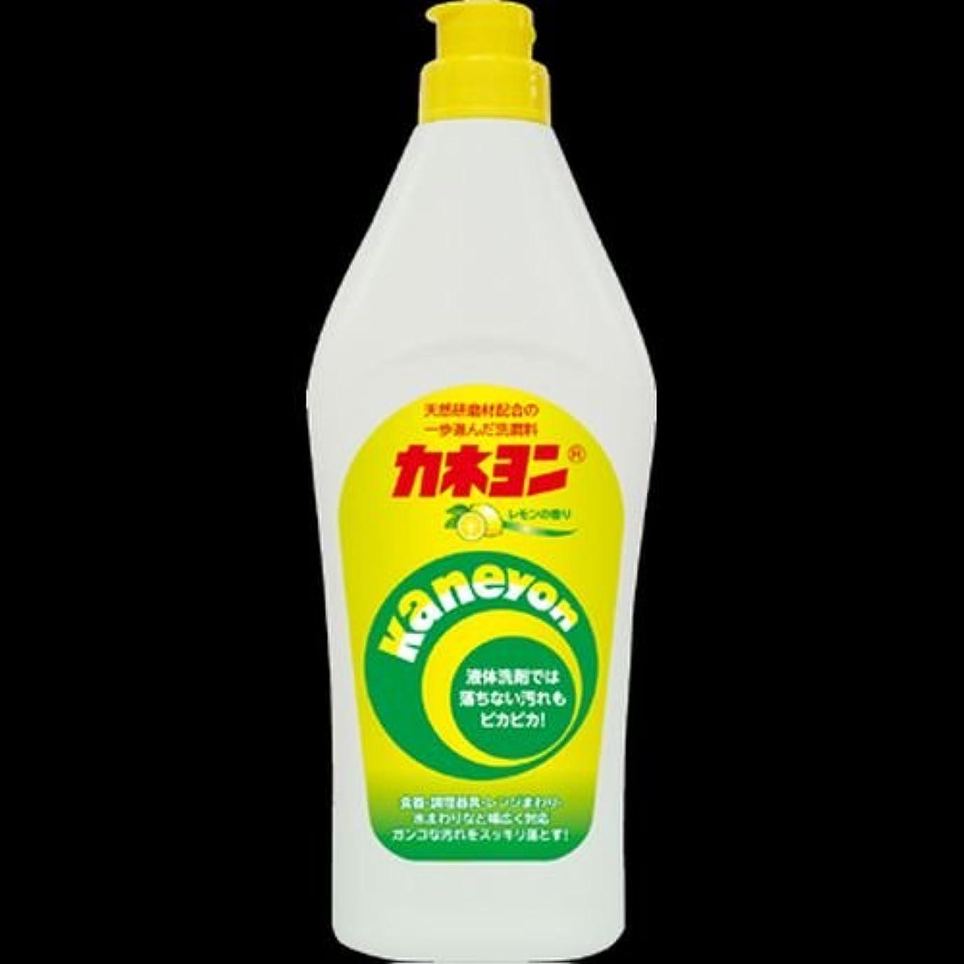 クラブ線パーク【まとめ買い】カネヨ石鹸 カネヨンレモン 550g ×2セット