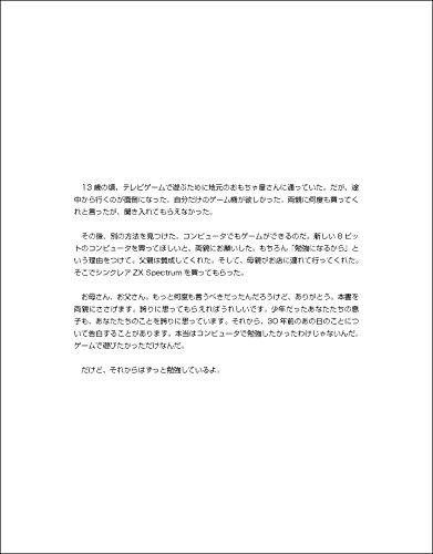 『メタプログラミングRuby 第2版』の3枚目の画像