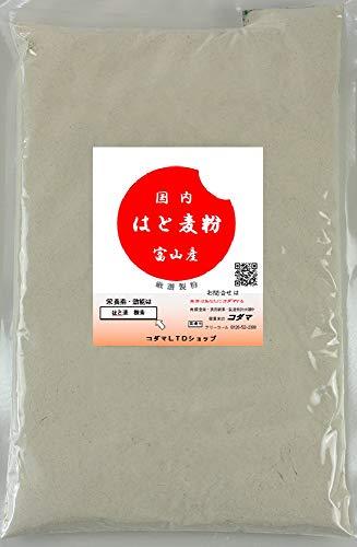 はと麦粉 1�s 富山産