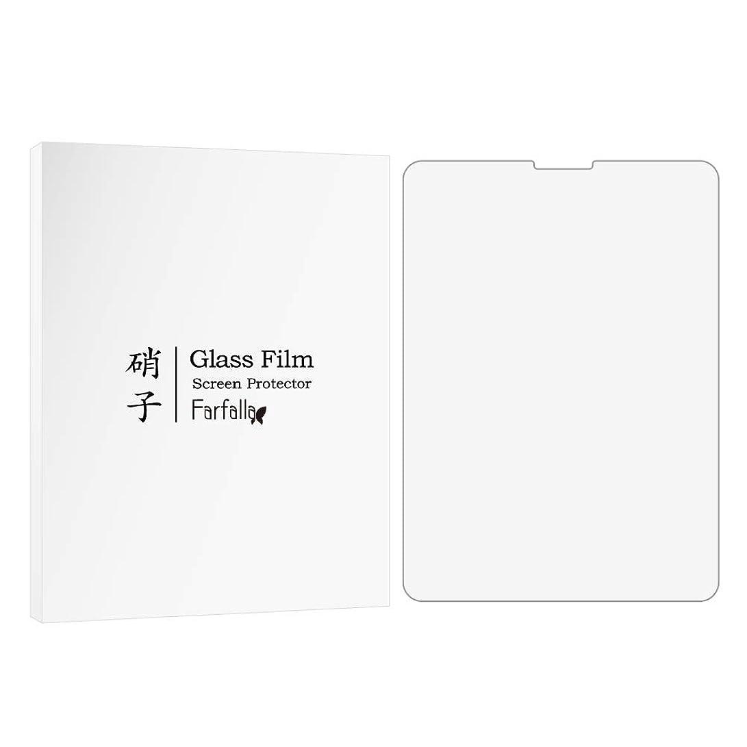 奨励しますに向かって薄汚いiPad iPad Pro 11インチ ガラスフィルム Face ID対応 AGC旭硝子使用 オイルコーティング Farfalla Bタイプ