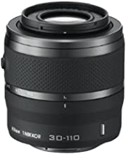 Nikon 1 NIKKOR 30-110mm f/3.8-5.6 VR (Black)