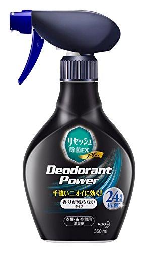 リセッシュ 消臭芳香剤 液体 除菌EX Plus デオドラントパワー 香り残らない 本体360ml