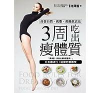 3 9869184855 Book Cover