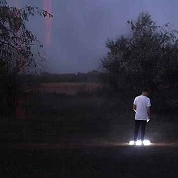Во мраке