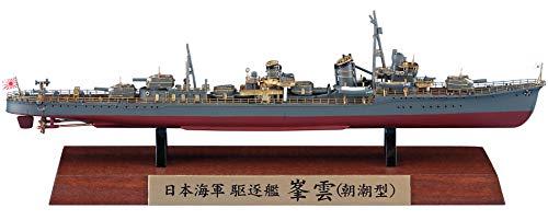 ハセガワ 1/700 日本海軍 駆逐艦 峯雲 朝潮型 フルハルスペシャル プラモデル CH126