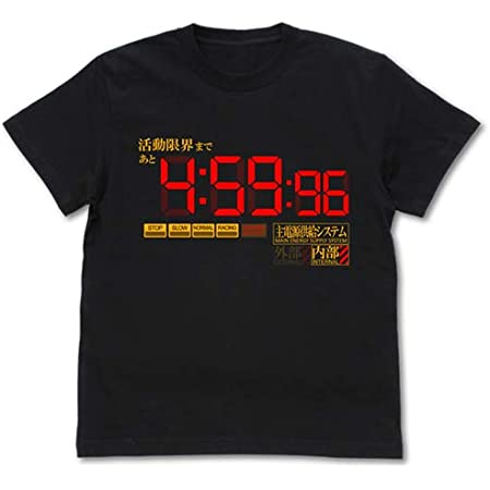 新世紀エヴァンゲリオン 活動限界 Tシャツ ブラック Sサイズ