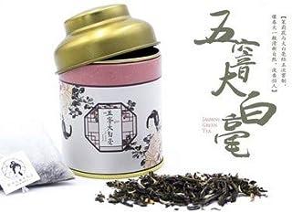 茶颜悦色 五窖大白毫 ベーコン 中国名物 おつまみ 大人気 Daben® 湖南特产 茶颜悦色 网红茶 长沙特产 1罐