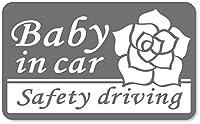 imoninn BABY in car ステッカー 【マグネットタイプ】 No.40 バラ (シルバーメタリック)