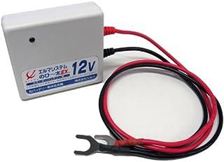エルマシステム バッテリー寿命延命装置 のびー太EX12 12V 鉛バッテリースターター用 のび~太EX12 NE-12