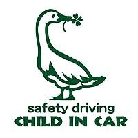 デザイン工房SIGNS 車ステッカー Child in car 15 綺麗にはがせる 車 ステッカー アヒル 四つ葉 モスグリーン (マット)