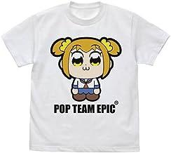 ポプテピピック (アニメ) ベイビーポプ子 フルカラーTシャツ ホワイト Lサイズ