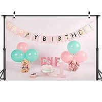背景幕 背景布 誕生日写真の背景布の誕生日パーティーバルーンの背景の装飾210 * 150cm 写真撮影用 (Color : B, Size : One size)