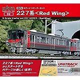 KATO Nゲージスターターセット 227系 Red Wing 10-014 鉄道模型入門セット