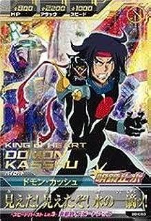 6 bullets Gundam Tri Age / build EMS / B6-050 Domon-Kash P