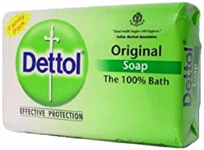 Dettol Soap 125g (Family Size) (Case of 12)