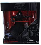 STAR WARS Black Series 6' Kylo REN Starkiller Base...