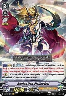 Cardfight!! Vanguard - Blazing Lion, Platina Ezel - V-BT05/003EN - VR - V Booster Set 05: Aerial Steed Liberation
