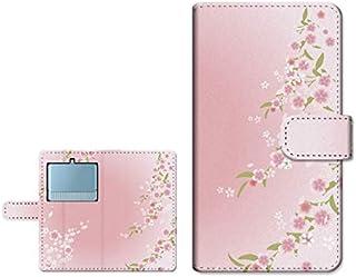 BASIO3 KYV43 ベイシオ スリー 対応 au カメラ穴対応 内側カラー:ブラウン 手帳型ケース 桜(type003)