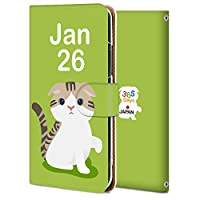 Xperia 5 ii ケース 手帳型 エクスぺリア 5 ii SOG02 カバー 純正 耐衝撃 スマホケース 全機種対応 誕生日1月26日-猫 かわいい アニメ アニマル 47611