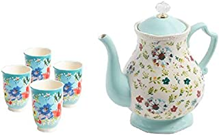 The Pioneer Woman Melody 18oz Cups, Set of 4 bundle with The Pioneer Woman 2.4 Quart Tea Pot