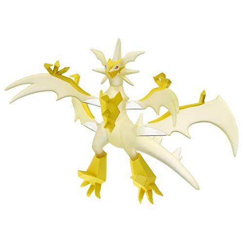 Pocket Monster Monster Collection MonColle ML-21 Ultra Necrozma Figure