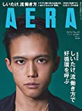 AERA 2019年9月2日号