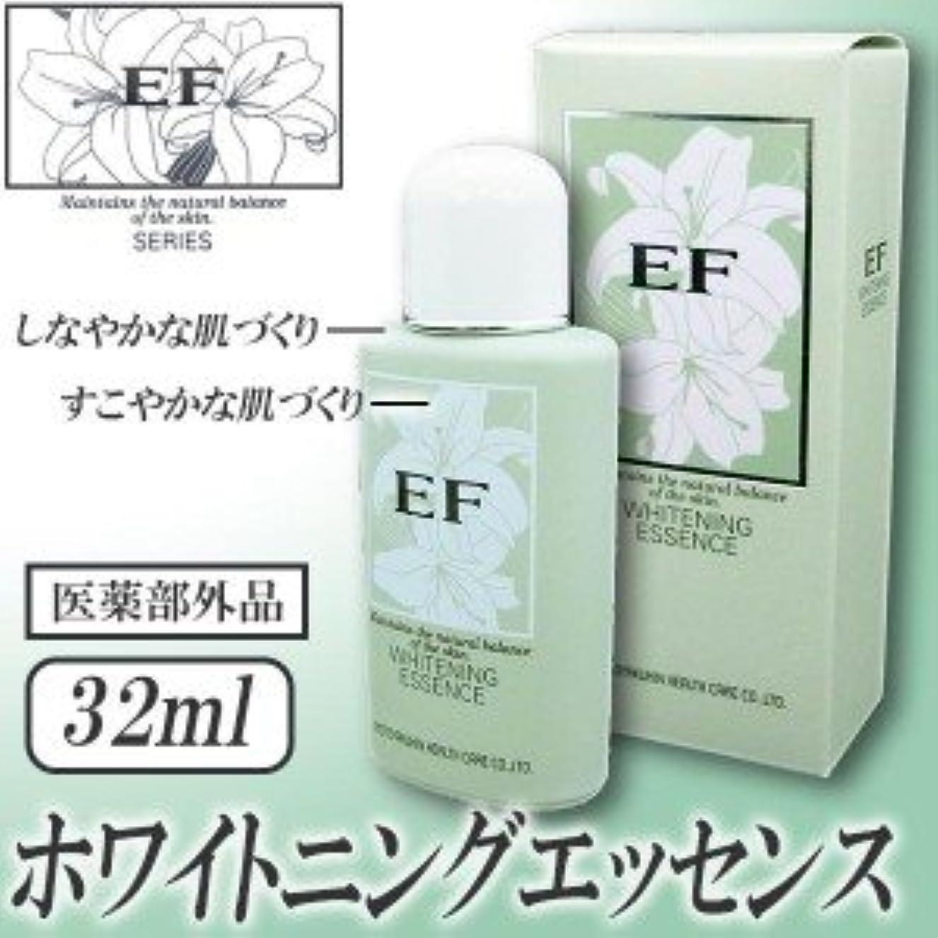 反応する胚パトワEFホワイトニングエッセンス(美容液*医薬部外品) 32mL