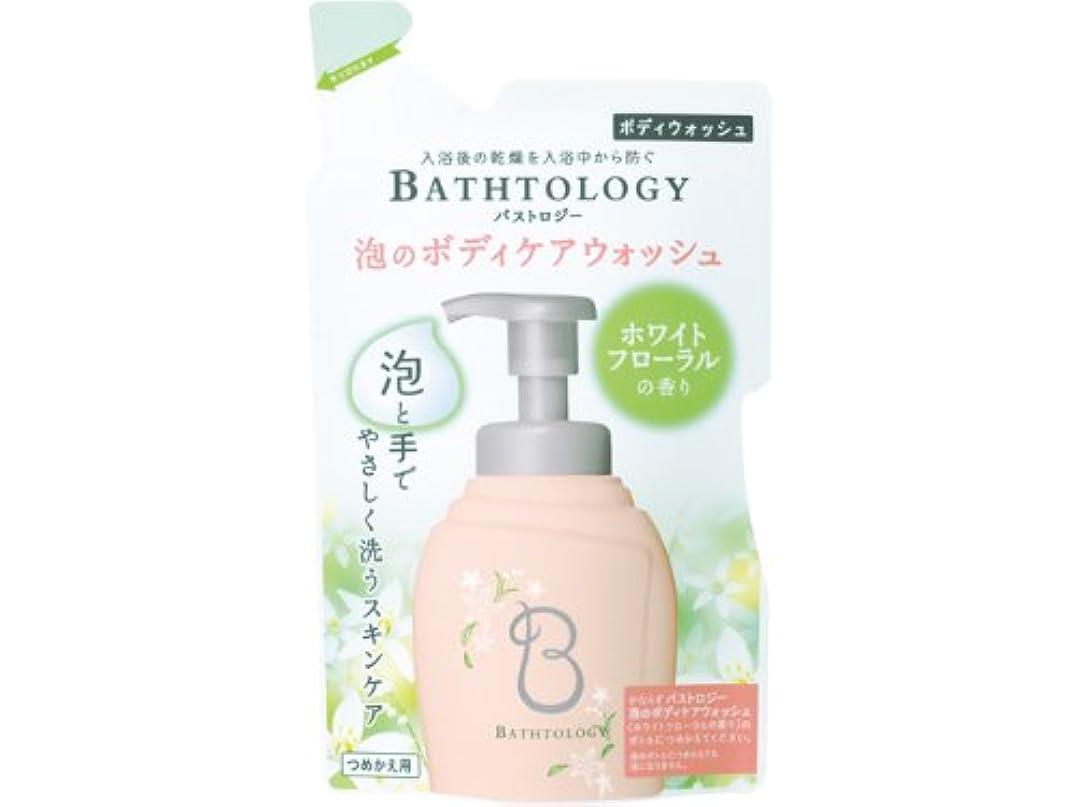 土ブリード三角BATHTOLOGY 泡のボディケアウォッシュ ホワイトフローラルの香り つめかえ用 400ml