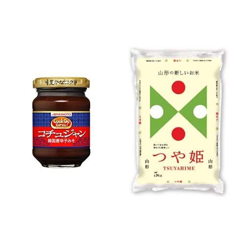 味の素 CookDo Korea コチュジャン 100g×2個 +  【精米】山形県産 白米 つや姫 5kg 令和元年産