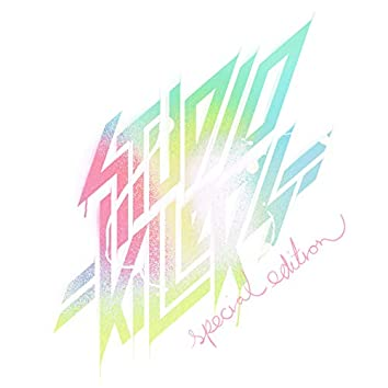 Studio Killers (Special Edition)