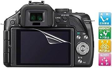 【高光沢】Panasonic Lumix DMC-G5 G3用 指紋防止 高光沢 気泡ゼロ カメラ液晶保護フィルム (6.97x4.53cm) 機種対応 (1枚セット)