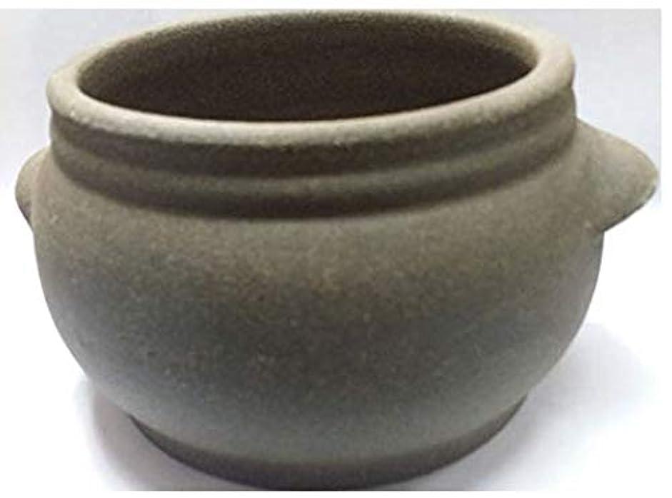 フレッシュ要旨合唱団よもぎ蒸し専用陶器壺、よもぎ蒸し椅子用、電気鍋サービス