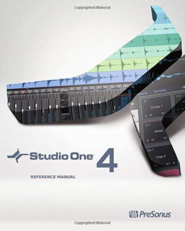遊具保持脆いStudio One 4 - Reference Manual