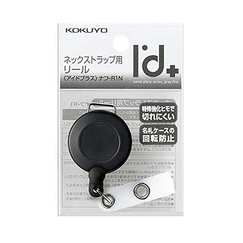 コクヨ アイドプラス ネックストラップ用リール ひもの長さ約60cm クリップ付 3個セット