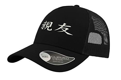 Japan Kanji Best Friend - Gorra de béisbol, visera curvada, unisex, transpirable, con tejido de...