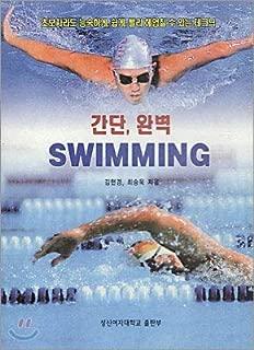 Simple, perfect SWIMMING (Korean Edition)