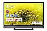 REGZA 東芝 32V型地上・BS・110度CSデジタル ハイビジョンLED液晶テレビ 32V31