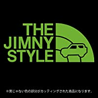 ジムニー 3代目JB23/JB33/JB43系ステッカー THE JIMNY STYLE【カッティングシート】パロディ(12色から選べます) (ライトグリーン)