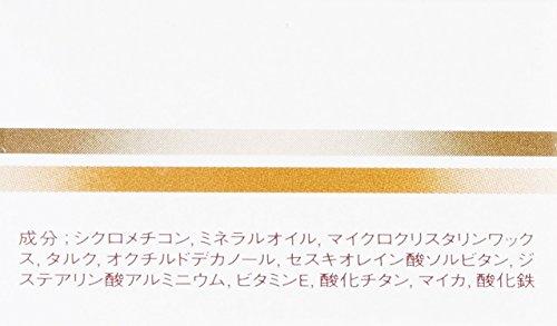 資生堂スポッツカバーファウンデイション(ベースカラー)S10020g