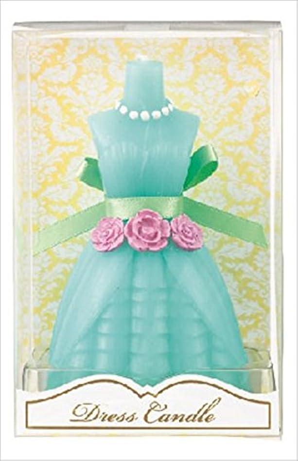 節約する標高いつでもkameyama candle(カメヤマキャンドル) ドレスキャンドル 「 エメラルド 」 キャンドル 60x54x98mm (A4460500EM)
