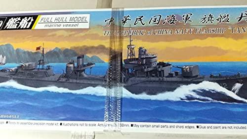 アオシマ 1700 中華民国海軍旗艦 丹陽 フルハルモデル 雪風 駆逐艦