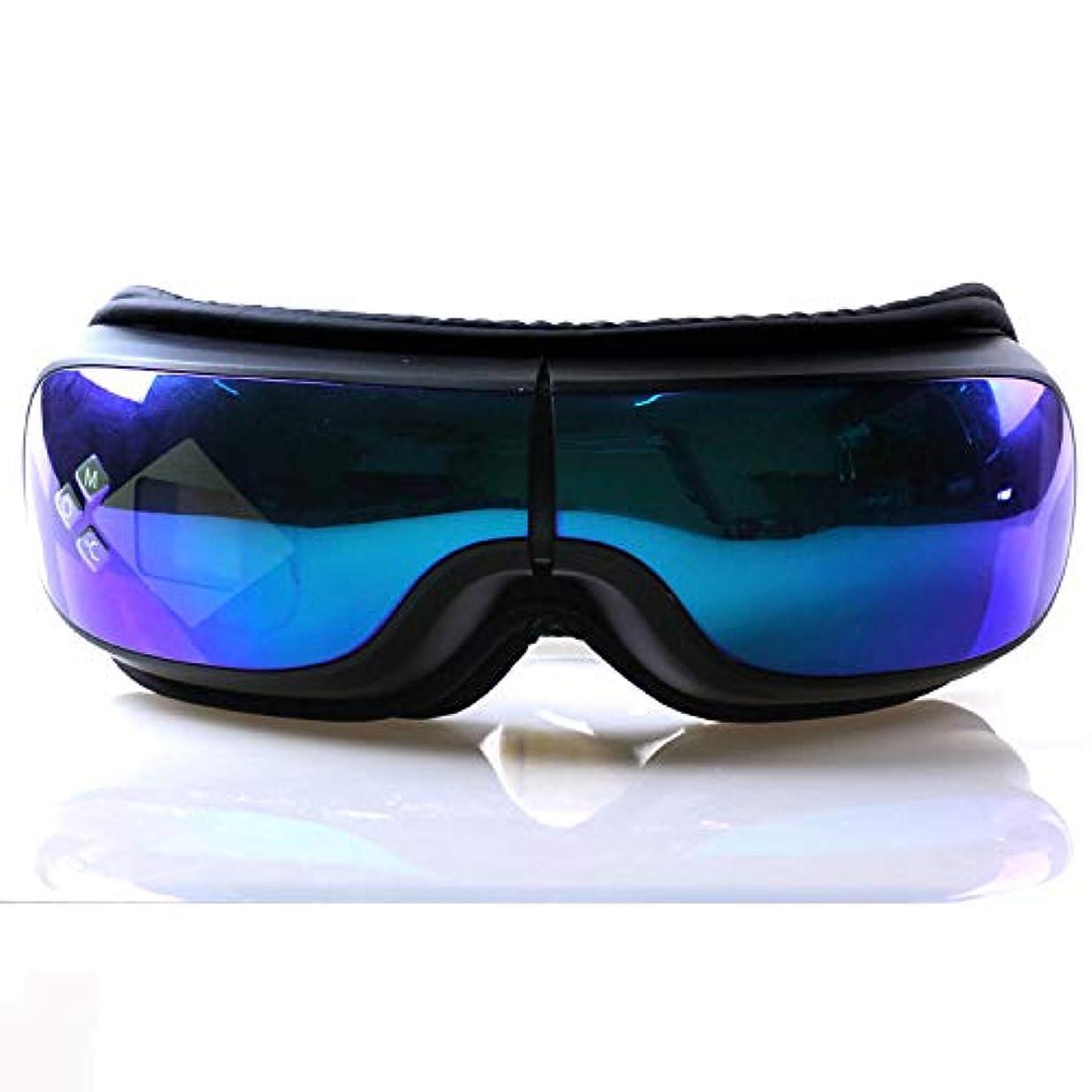 アンビエントスラム編集者グラフェンインテリジェントなワイヤレス空気圧アイインストゥルメントマッサージ器近視補正視力保護器,Blue