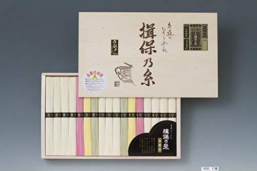 揖保乃糸素麺 特級品三彩麺 (特級品素麺 50g×11束+特級品色麺 50g×6束(抹茶・赤・黄 各2束))