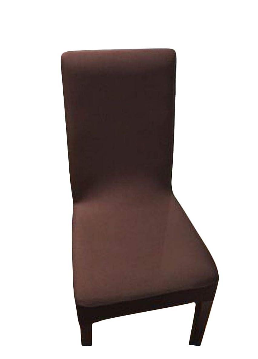 地図ルーフどちらもPlus Nao(プラスナオ) 椅子カバー チェアカバー ストレッチ 椅子 イス リビング ダイニング カラバリ豊富 模様替え イメージチェンジ 汚れ