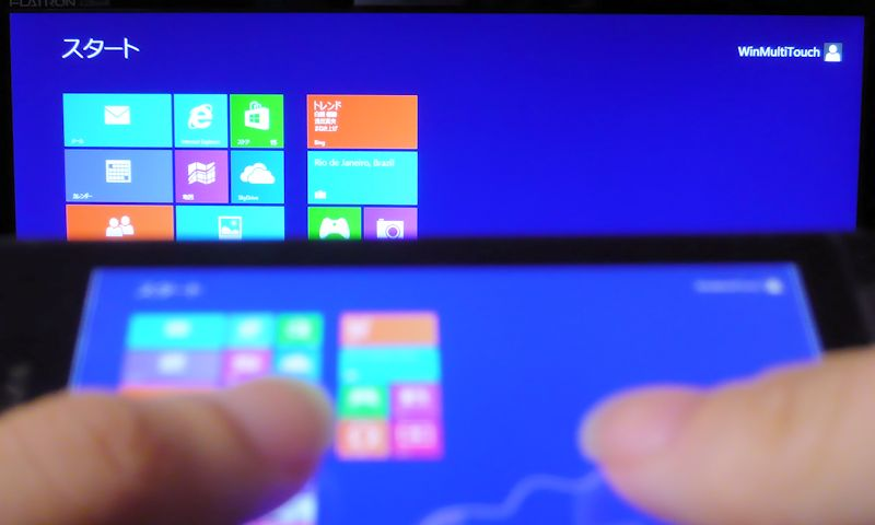 Multi Touch Pad for Windows