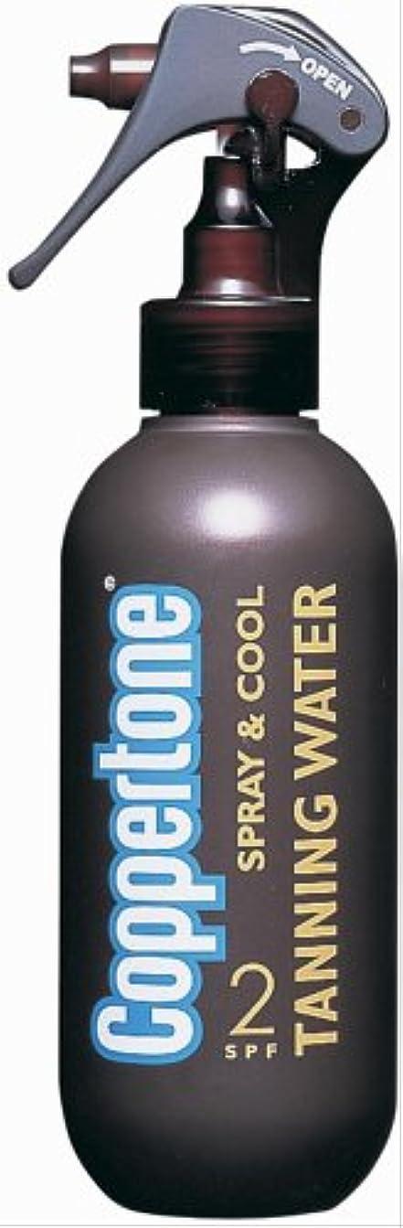物質しないスリッパコパトーン タンニングウォーターSPF2 200ml