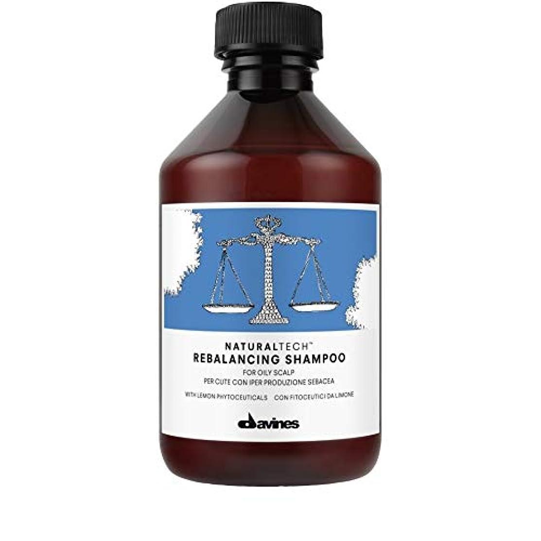 引き出しパースブラックボロウ形成[Davines ] ダヴィネスリバランスシャンプー250Ml - Davines Rebalancing Shampoo 250ml [並行輸入品]
